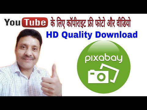 How To Download Copyright Free Images and Videos For Youtube   Pixabay Tutorial   Hindi