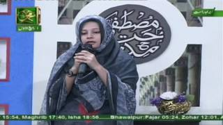 Falak Say Durood-o-Salam Araha Hai By Beenish