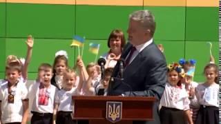 Робоча поїздка Президента до Дніпропетровської області