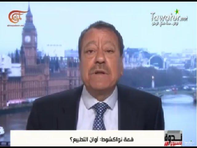 عبد الباري عطوان: موريتانيا تطوعت بتنظيم القمة و حققت المعجزة بتنظيمها في ظرف ثلاثة أشهر