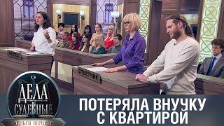 Дела судебные с Дмитрием Агрисом. Деньги верните! Эфир от 30.07.20