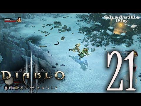 Diablo 3: Reaper Of Souls (PS4) Прохождение #21: Мост Корсикка