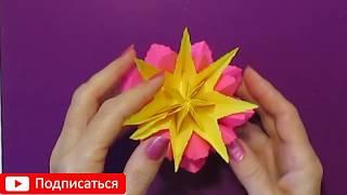 Как Сделать Подарок Своими Руками Маме/день матери день рождения 8 марта.МК цветок из бумаги поделки