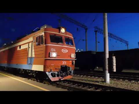 ЭП1-194 с поездом Анапа-Ульяновск