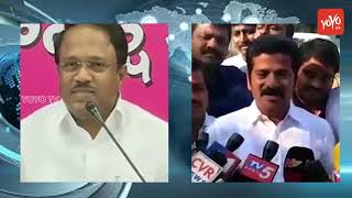 Revanth Reddy Vs. Minister Laxma Reddy | Sensational Comments | Mataku Mata | YOYO TV Channel