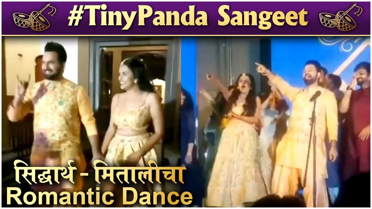 Siddharth-Mitali WEDDING : SANGEET Ceremony & COUPLE DANCE | सिद्धार्थ - मितालीचा Romantic Dance