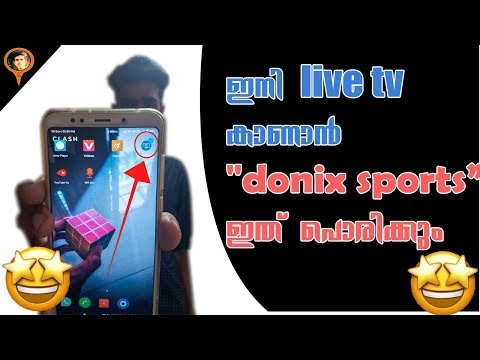 Donix Sports Malyalam App | Sports App |how To Available Live Tv  |