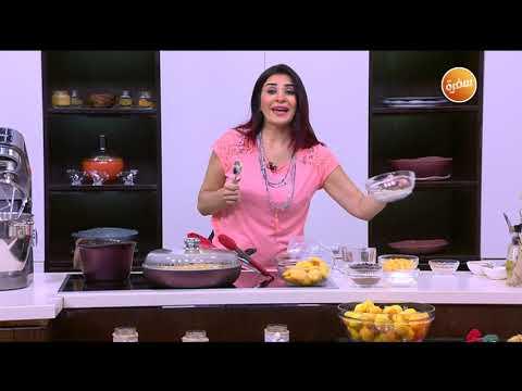 حلقة خاصة عن المشمش | أميرة في المطبخ (حلقة كاملة)