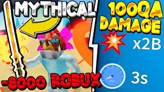BUYING 8000 ROBUX MYTHICAL SWORD IN UNBOXING SIMULATOR!? Roblox *100QA DMG*