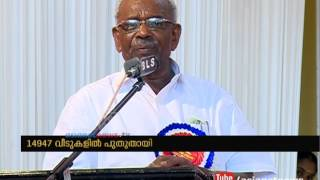 MM Mani announce Malappuram as complete electrified District