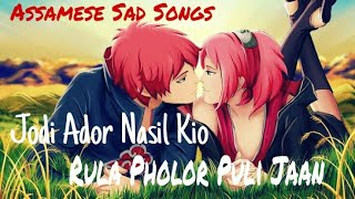 Jodi Ador Nasil Kio Rula Fulor Puli || 💔 Assamese Very Sad Songs