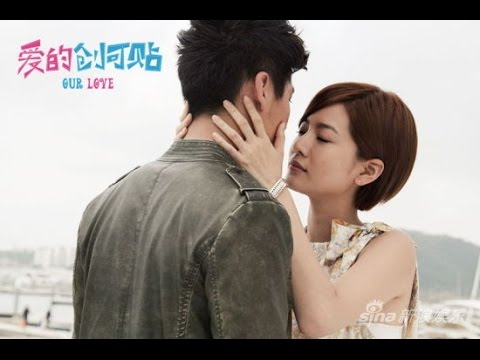 Download Our Love ep 28 (Engsub)
