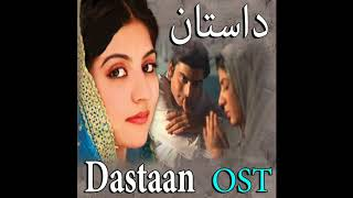 """Dastaan"" 