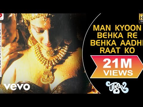 Man Kyoon Behka Re Behka Aadhi Raat Ko - Utsav   Rekha   Lata Mangeshkar   Asha Bhosle