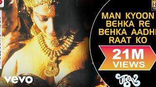 Man Kyoon Behka Re Behka Aadhi Raat Ko - Utsav | Rekha | Lata Mangeshkar | Asha Bhosle