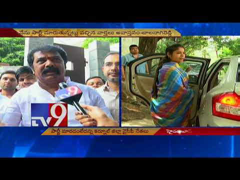 Kurnool YCP leaders meet Jagan, deny leaving party - TV9