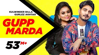 Gupp Marda (Official Video) | Kulwinder Billa Feat Gurlej Akhtar | Latest Punjabi Songs 2020
