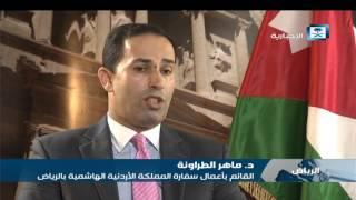 الطراونة: القضية الفلسطينية في مقدمة ملفات أعمال القمة العربية