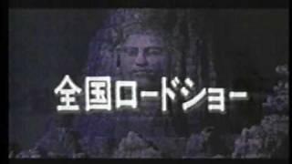 CM カプコン ストリートファイター2 MOVIE (アニメ版) [ SF2 ]
