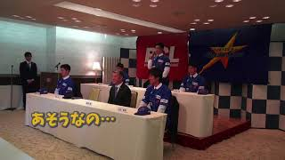 1月19日に行われた新入団選手記者会見の様子です。 石川ミリオンスター...