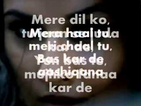 mere mitwa meet re lyrics translation to english