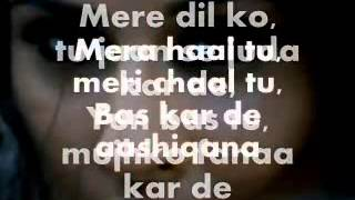 Ishaq Sufiyan-Karaoke & Lyrics-complete-The Dirty Picture
