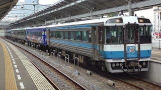 【JR四国】6両編成で運行されるキハ185系特急「うずしお7号」 @高松駅