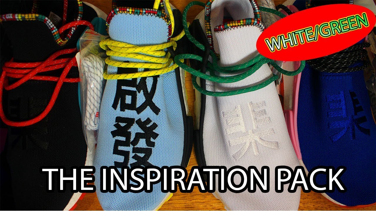 "buy popular 5084e a41ce Pharrell x adidas NMD Hu ""Inspiration Pack"" 