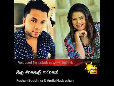 Neela Manel Thatake Roshan Buddhika & Amila Nadeeshani