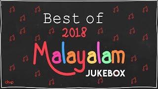 Best of 2018 (Malayalam) - Jukebox | Maradona, BTech, Nonsense, Ladoo thumbnail
