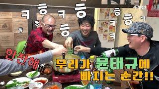 가수 윤태규의 마이웨이 - 김치찌개 라이브 (우종민밴드)