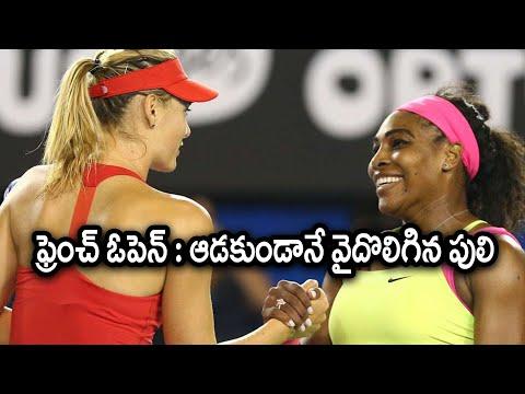 Serena Williams Withdraws French Open   Oneindia Telugu