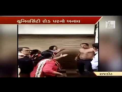 Rajkot : Women  beat men in rajkot university road video viral | Vtv News