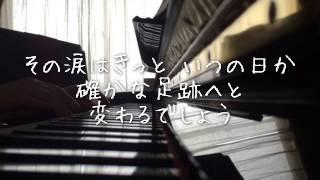 ヤマハさんの楽譜です.