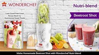 Wonder chef 400 watt Nutri Blend with 6 Servin Glass (Black) Review |MY shopping Cart|Sanjeev Kapoor
