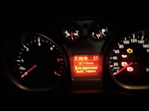 Форд Куга (дизель) 2010г - проблема с запуском двигателя!