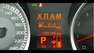 Осмотр БУ Lancer X 2008г (Цена 409 т.р). #ФормулаРыжкова №26