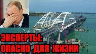 Крымский мост: непосильная ноша или панацея.