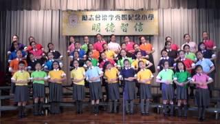 2014年小學四至六年級女子英文集誦比賽冠軍