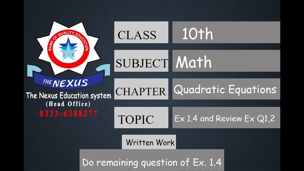 10th Class Math-Lecture 7 - Quadratic Equation - Urdu 2020