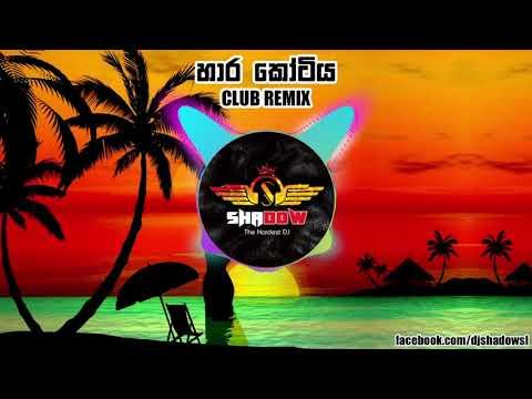 Hara Kotiya - Kotipathiyo Theme Song Remix (DJ Shadow Sri Lanka)