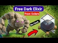 Clash of Clans ➡️ Trick to get Free Dark Elixir from Golem [No Hack]