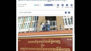 Khmer Hot News This Week 2014| Cambodia Politics 2014| Cambodia Hot News Today| The Daily Press