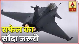 Rafale: IAF's Version In SC Will Benefit Modi Govt | ABP News