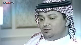 الروائي السعودي محمد حسن علوان في حديث العرب
