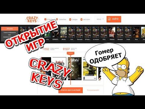 Открытие игр на Crazy Keys |