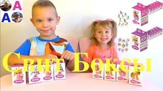 ПОНИ на Ладони Носики Курносики Распаковка Свит Бокс Pony Sweet box surprise unboxing toys
