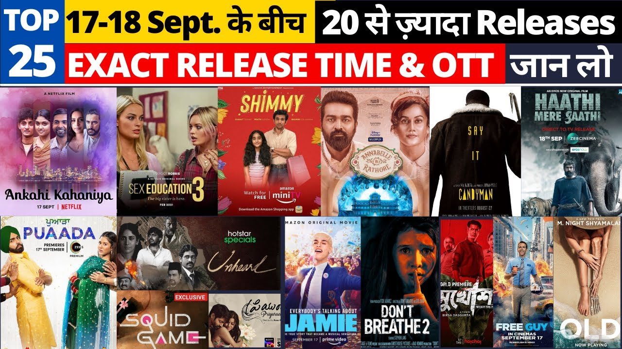Download Releases of the week I Upcoming OTT Releases in September 2021 I Upcoming Movies and Web Series