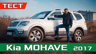 Kia Mohave 2017/2018 – видео-обзор нового автомобиля Киа Мохав