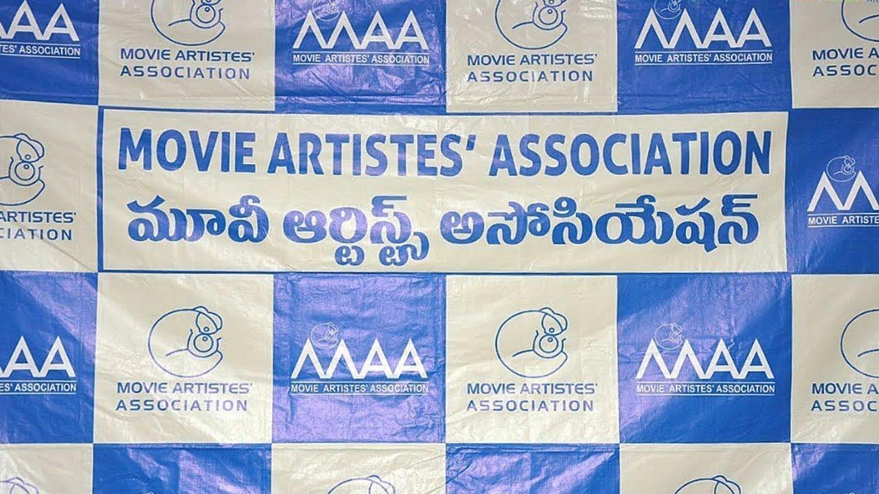MAA Press Meet LIVE   Movie Artist Association   TFPC - YouTube